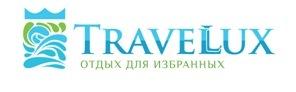 logo travellux